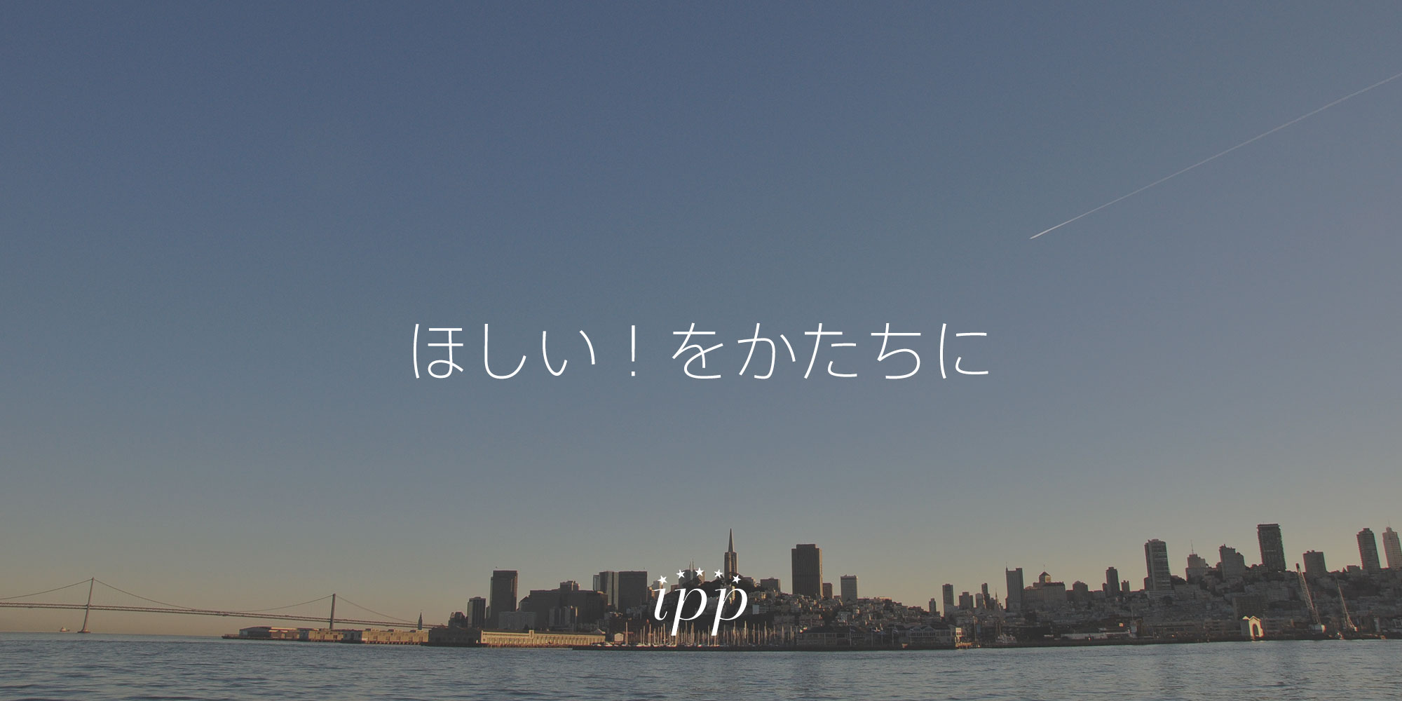 top_slide_sample